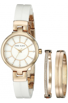 Women's Gold Tone Bangle Watch With Two Coordinating Bracelets