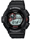 Men's Mudman G-Shock Shock Resistant Multi Function Sport Watch